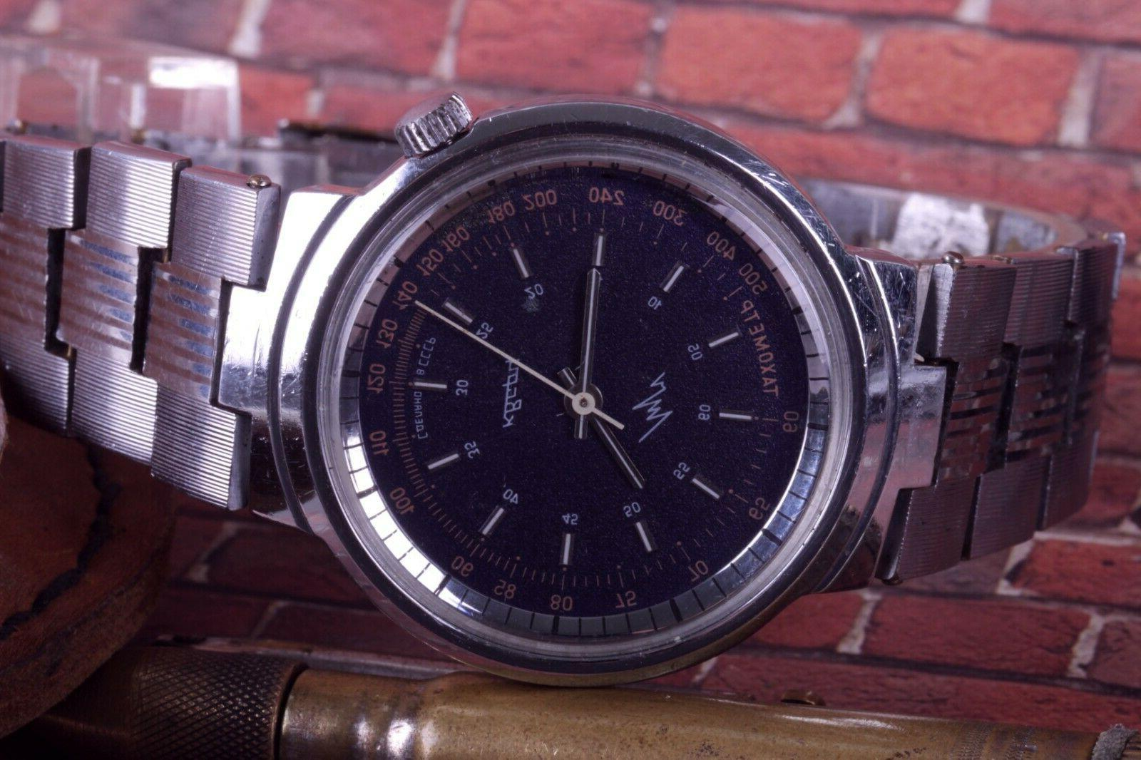 LUCH Rare Watch Pulsometr Medical